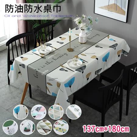 巴芙洛 日式印花防水桌巾