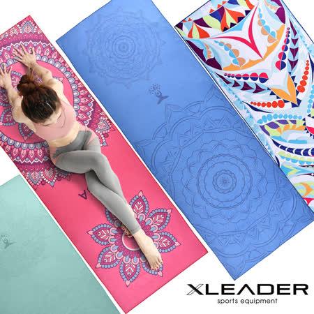 Leader X 波羅多柔細 雙面絨 速乾防滑瑜珈鋪巾