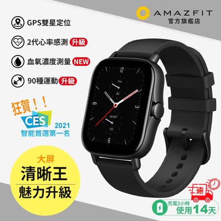華米 GTS2e 魅力升級版智慧手錶-純粹黑