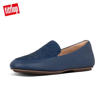 FitFlop 閃耀水鑽樂福鞋