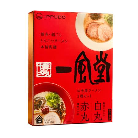【一風堂】豚骨拉麵禮盒