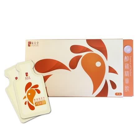 琉元堂 滴雞精升級版禮盒