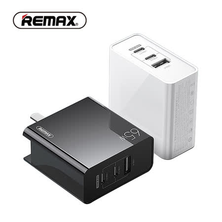 Remax 65W 氮化鎵 GaN 三孔快速充電器