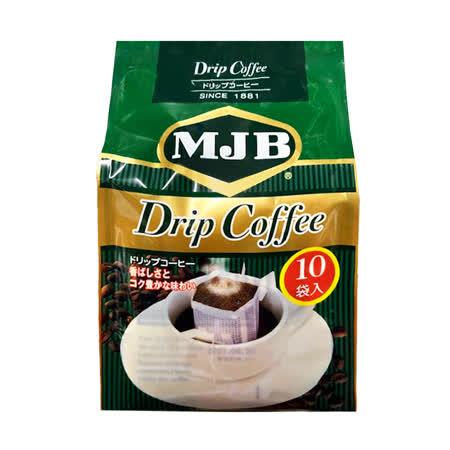 【MJB】濾掛式咖啡  (10袋入) 70G