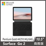 Microsoft Surface Go 2 4425Y/4G/64G 商務版 含黑色鍵盤