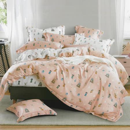 LAMINA 小夥伴(粉) 100%天絲枕套床包組 單人