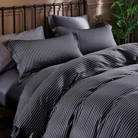 LAMINA 西舍(條紋) 100%天絲枕套床包組 單人
