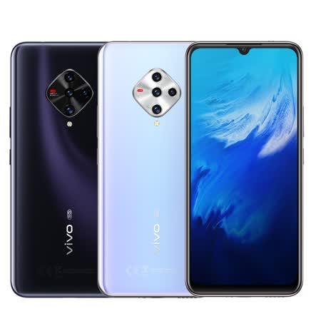 vivo X50e 8G/128G