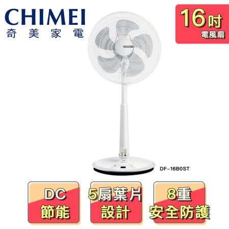 CHIMEI奇美 16吋微電腦 溫控DC節能電風扇