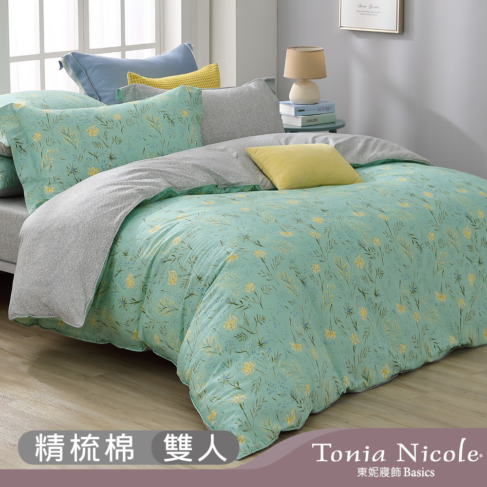 Tonia Nicole 東妮寢飾 光之戀歌100%精梳棉兩用被床包組(雙人)