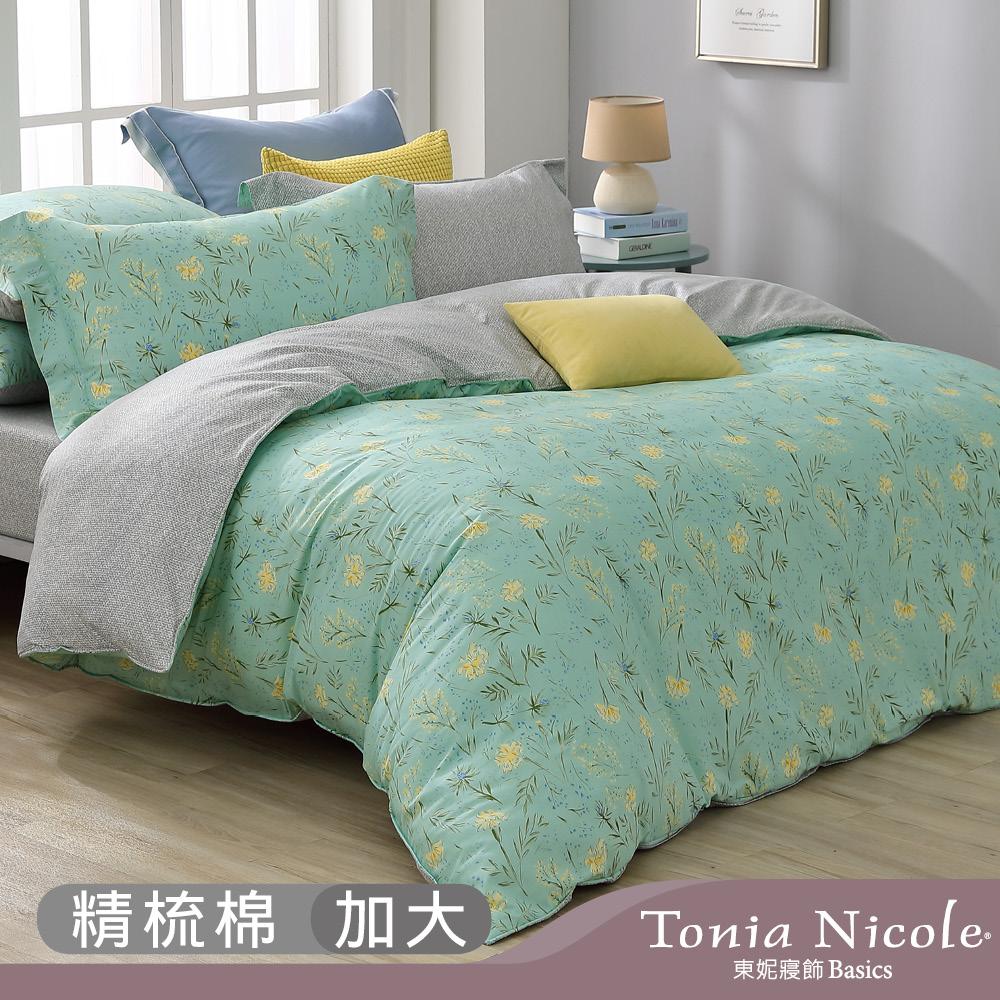 Tonia Nicole 東妮寢飾 光之戀歌100%精梳棉兩用被床包組(加大)