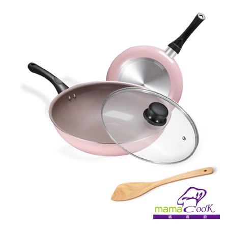 義大利Mama Cook綻粉陶瓷不沾鍋具4件組