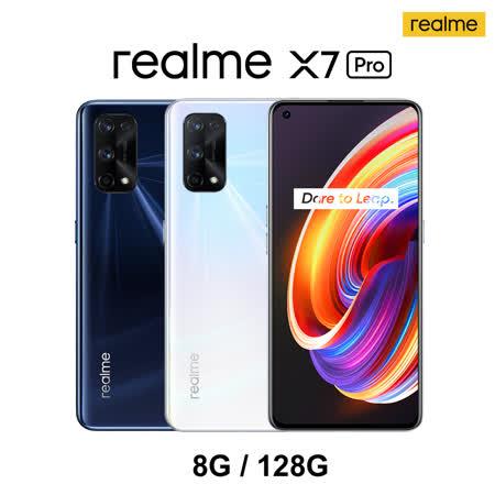 realme X7 Pro 8G/128G