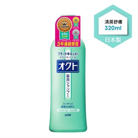 日本LION獅王 清屑舒癢洗髮精6入