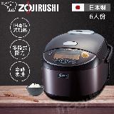ZOJIRUSHI 象印 壓力IH電子鍋 NP-ZAF10-