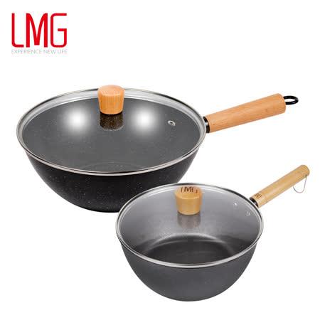 LMG熟鐵萬用雙組合 深炒24+雪平鍋20