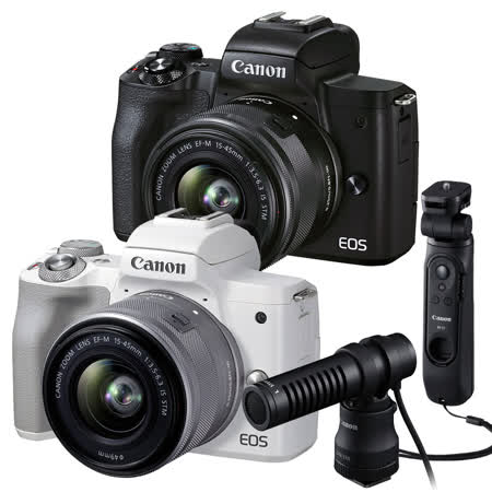 Canon M50 MkII Vlog影音組合