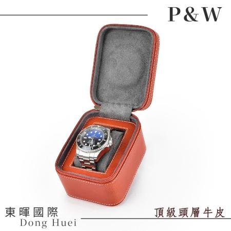 P&W名錶收藏盒 真皮材質 1支/1格/1入裝