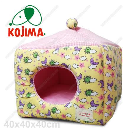 日本KOJIMA 寵物的移動城堡造型屋
