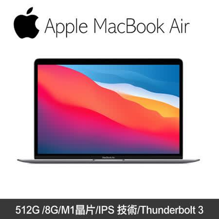MacBook Air 13M1晶片/512G