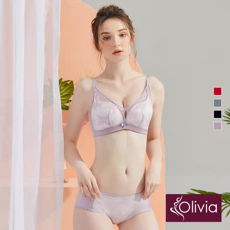 Olivia 無鋼圈蕾絲內衣褲組
