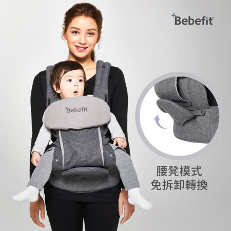 Bebefit Smart 智能嬰兒揹帶