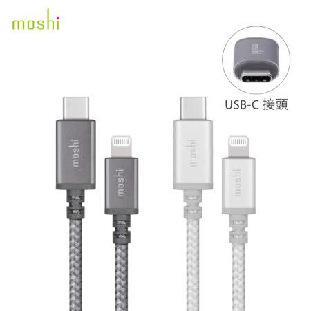 moshi 強韌系列 USB-C to Lightning 充電線