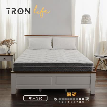 TRONlife好床生活 恆溫四線硬式獨立筒床