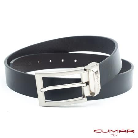 【CUMAR 義大利牛皮】精選穿針雙面皮帶(黑/咖啡色)-旋轉式皮帶頭(銀色)