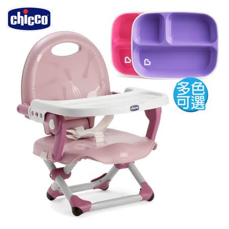 chicco Pocket snack 攜帶式輕巧餐椅座墊