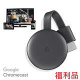 (福利品)Google Chromecast 第三代 HDMI 媒體串流播放器 石墨黑