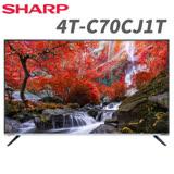 SHARP夏普 70吋4K HDR Android連網液晶顯示器+視訊盒(4T-C70CJ1T)送基本安裝