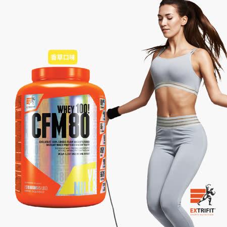 【捷克EXTRIFIT】 100%CFM即溶分離乳清蛋白粉80