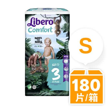 【麗貝樂】寶貝動物限量設計款-3號S(60片x3包/箱)