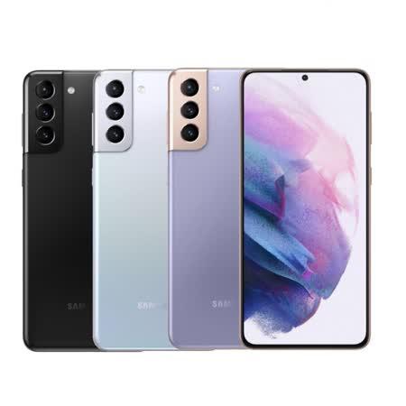 SAMSUNG Galaxy S21+ 8G/256G