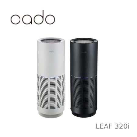 CADO 藍光光觸媒空氣清淨機 適用約13坪 AP-C320i