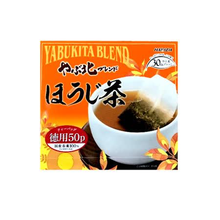 買一送一【ハラだ】 北村德用焙煎茶 100G