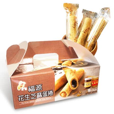 新竹福源 花生芝麻蛋捲 (2盒)