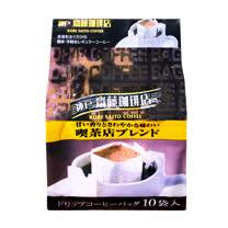 買一送一【神戶HAIKARA】齋藤珈琲店 - 喫茶店濾泡式咖啡 80G