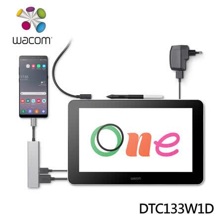 Wacom One DTC133W1D 13吋液晶繪圖螢幕
