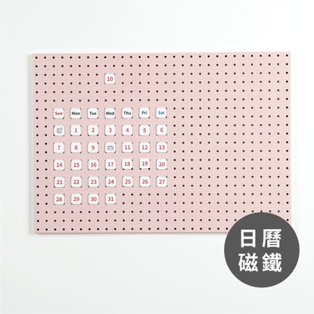 韓國洞洞板配件 日曆磁鐵1組