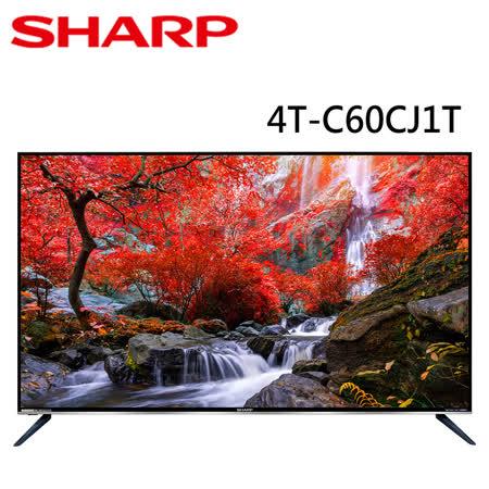 夏普 60吋 4K Android TV 4T-C60CJ1T 顯示器