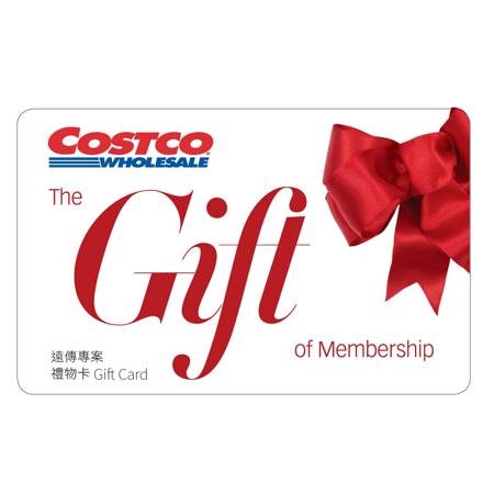 【好市多Costco】 一年會籍 禮物卡