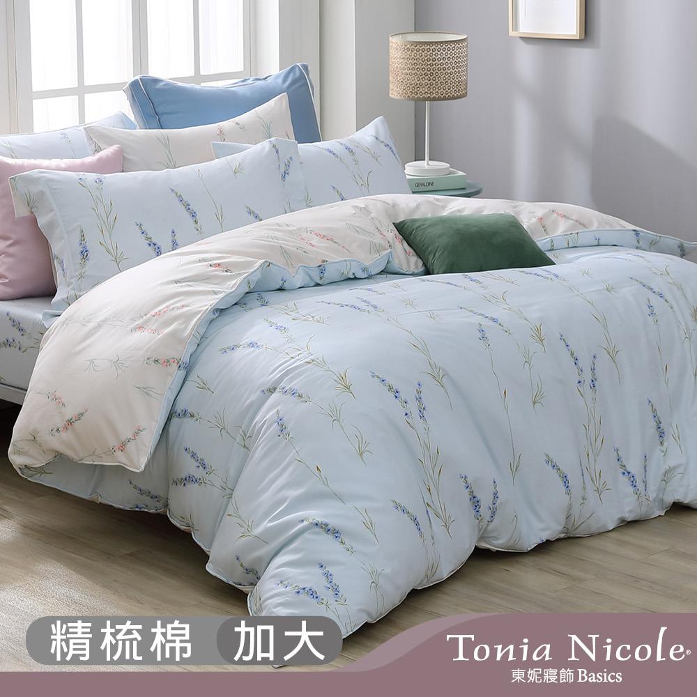 Tonia Nicole 東妮寢飾 春日華爾滋100%精梳棉兩用被床包組(加大)