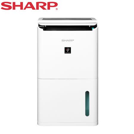 SHARP夏普 自動除菌離子 除濕機 DW-L8HT-W