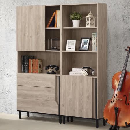Homelike 蘭琪4尺置物收納書櫃
