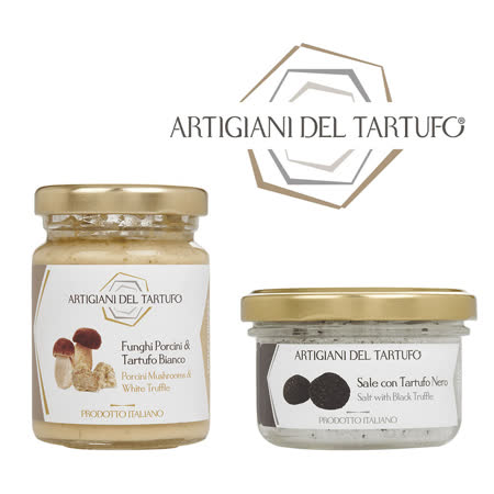 Artigiani del Tartufo 任選兩罐組