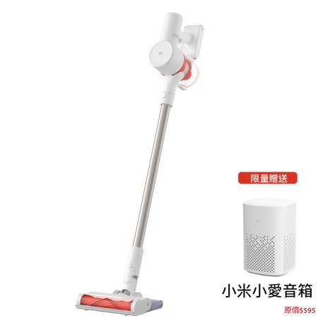 米家無線吸塵器 G10