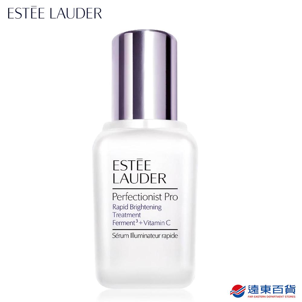 【官方直營】Estee Lauder 雅詩蘭黛 Pro極速淨膚精華50ml