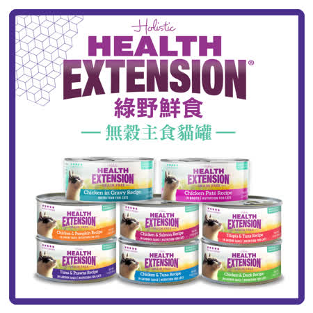 Health Extension  綠野鮮食主食貓罐